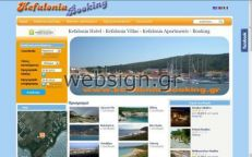 {multithumb} :kefalonia booking