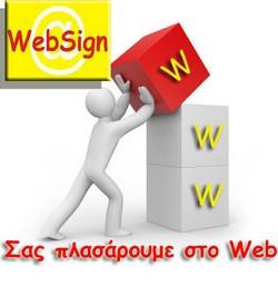 slogan-web